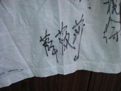 Vanessa Signature on My SJTU 2004 T-Shirt