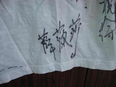 Vanessa Signature on My SJTU 2004 T-Shirt